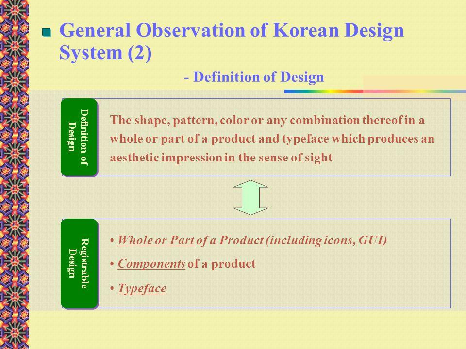 general observation definition
