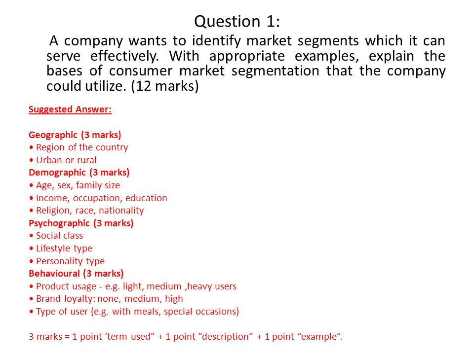 EXAM QUESTIONS & ANSWERS? CMGB 6101 MARKETING MANAGEMENT  - ppt download