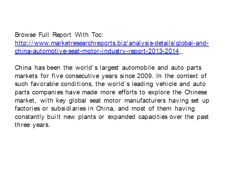 Global And China Automotive Seat Motor Industry Report, Passenger