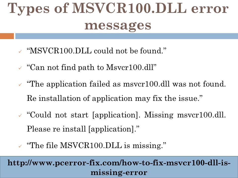 msvcp100.dll download xp 32 bit