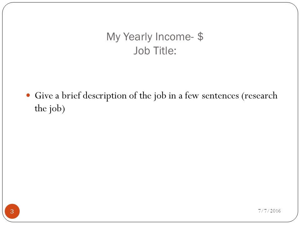 my budget project personal finance period your name 7 7 ppt