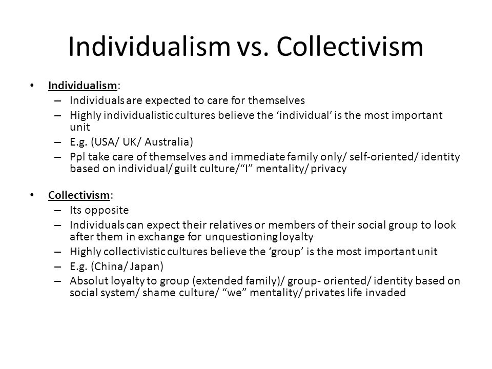 what is individualistic culture