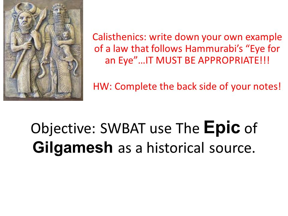 summary of the epic of gilgamesh english literature essay The epic of gilgamesh (/ˈɡɪlɡəmɛʃ/)[1] is an epic poem from ancient mesopotamia that is often regarded as the earliest surviving great work of literature the literary history of gilgamesh begins with five sumerian poems about bilgamesh (sumerian for gilgamesh), king of uruk, dating from the third dynasty of ur (c 2100 bc) these.