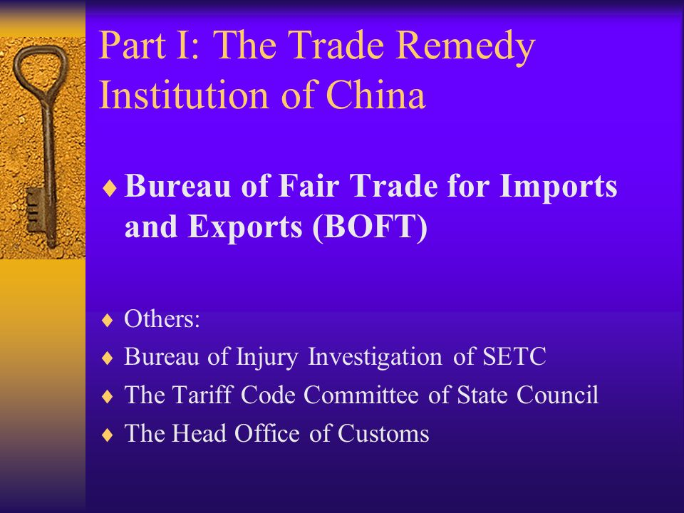 THE TRADE REMEDY INSTITUTION, LEGAL STRUCTURE AND PRACTICE IN CHINA
