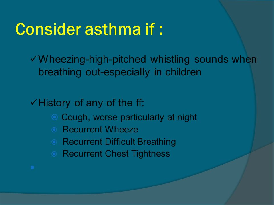 DYSPEPSIA  URINARY TRACT INFECTION  BRONCHIAL ASTHMA