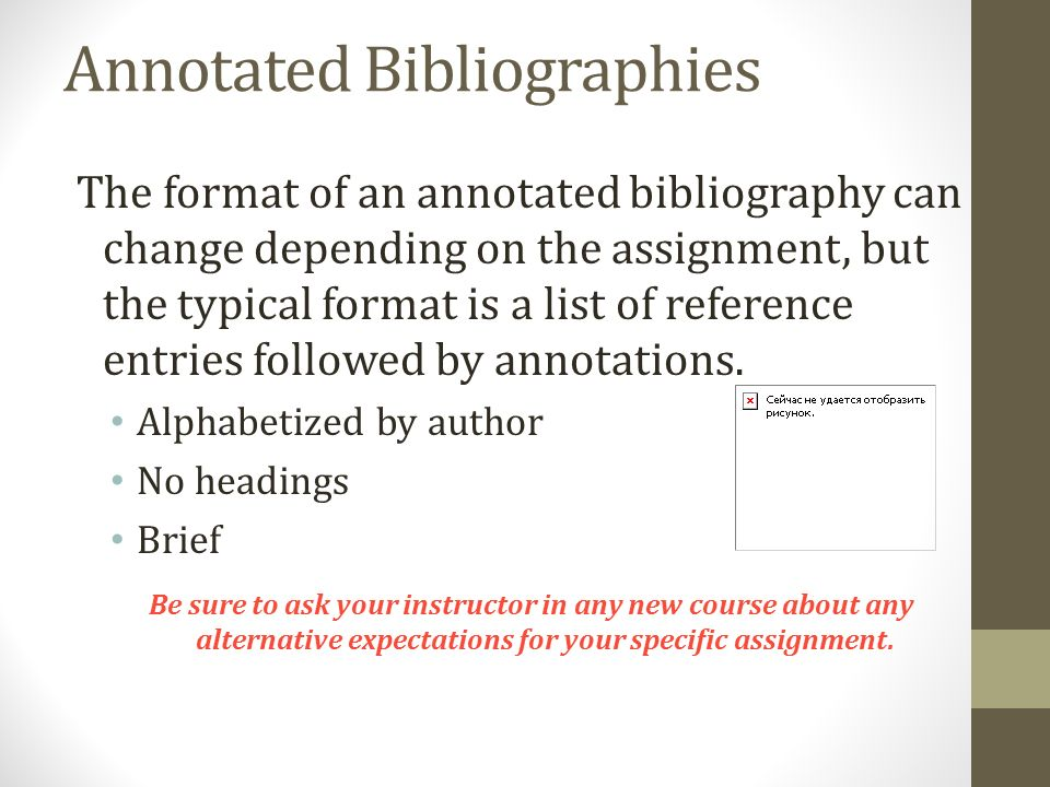 is annotated bibliography alphabetized