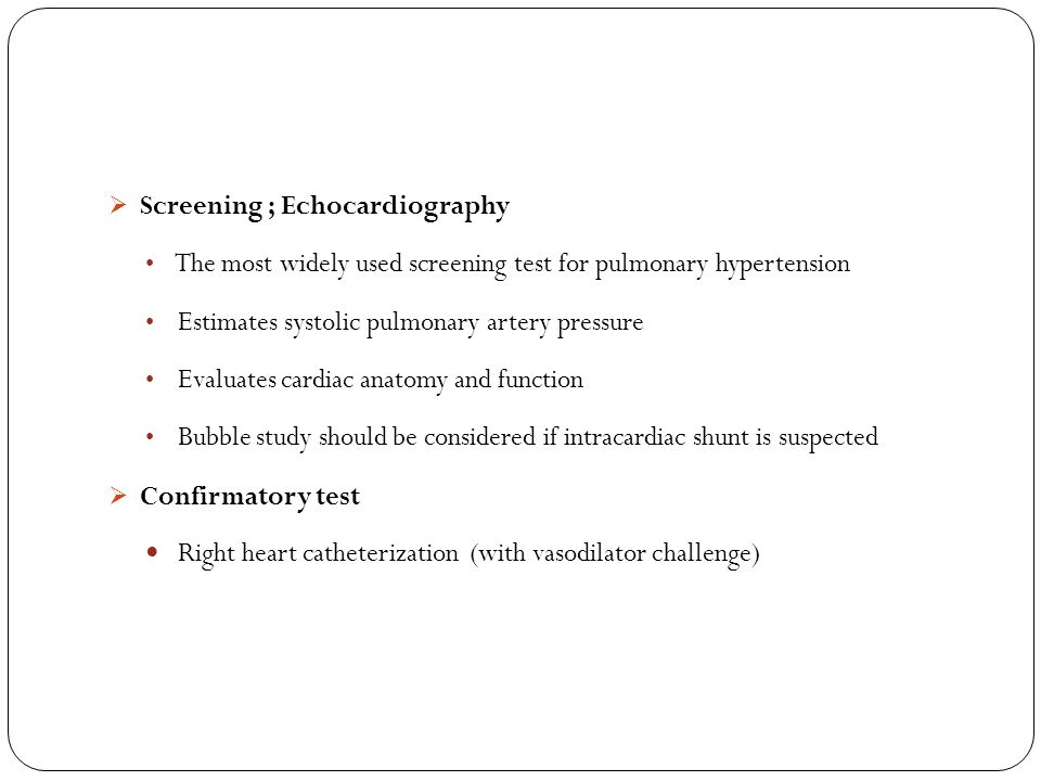 순환기 내과 R3 임규성 Pulmonary Arterial Hypertension Associated ...
