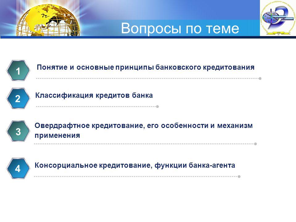 booking com номер телефона москва