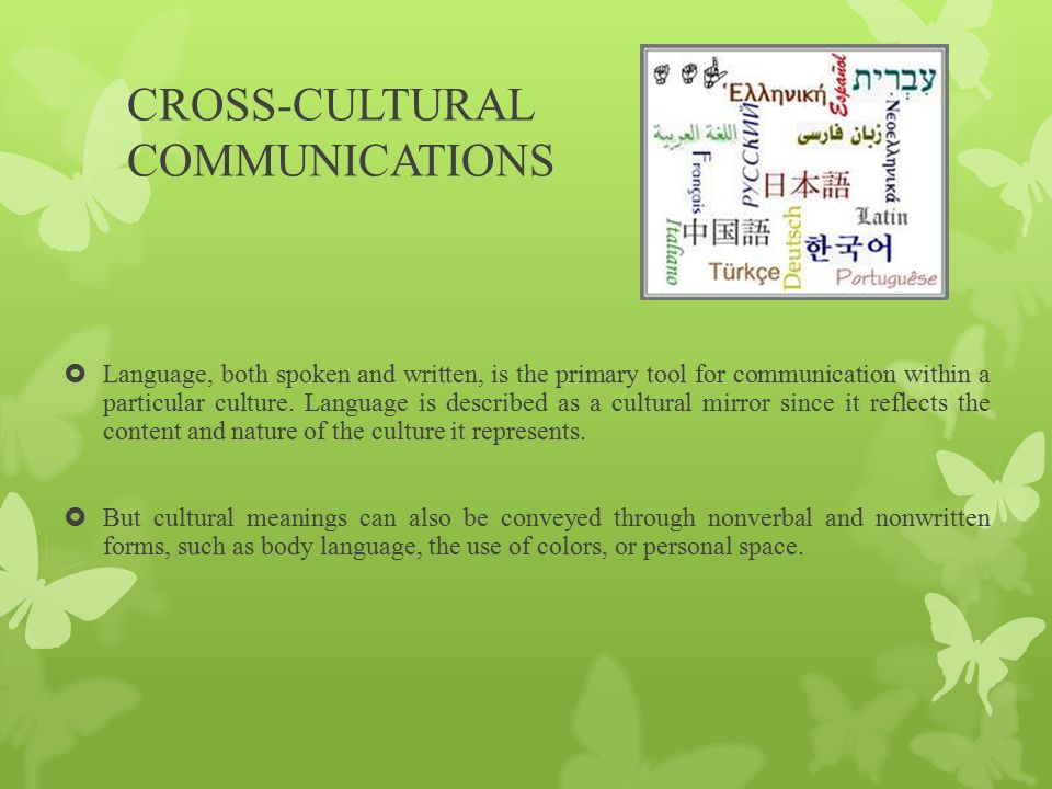 language the cultural tool