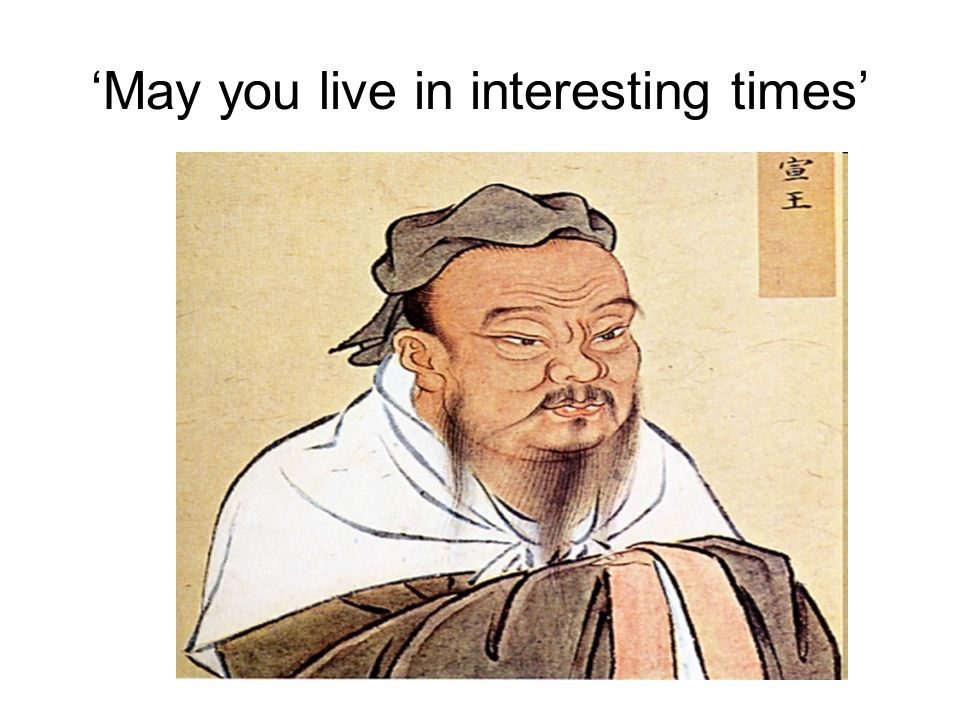 may you live in interesting times irpg841 l1 introducing ir theory rh slideplayer com may you live in interesting times meaning may you live in interesting times three curses