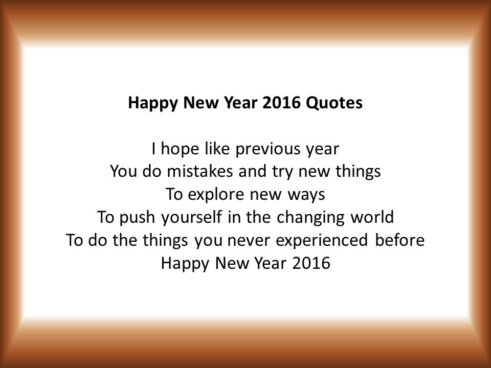 Fantabulous New Year Quotes Created By : Happynewyear2016s.org ...