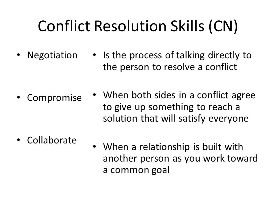 ball-how-to-resolve-conflict-in-dating-monogue