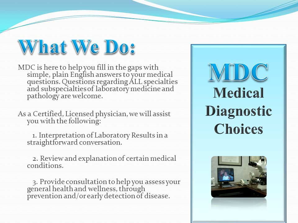 Understanding Online Medical Consultation  MDC is here to