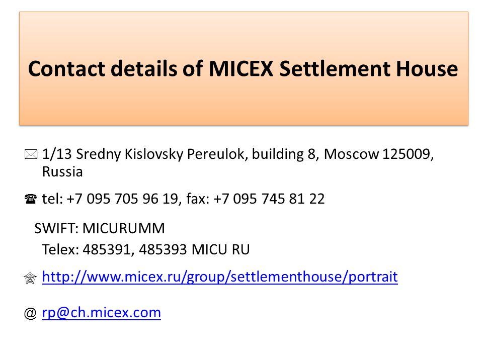 Www micex ru форекс.рф.ру