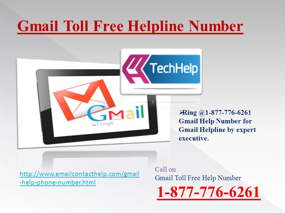 1 Gmail Toll Free Helpline Number