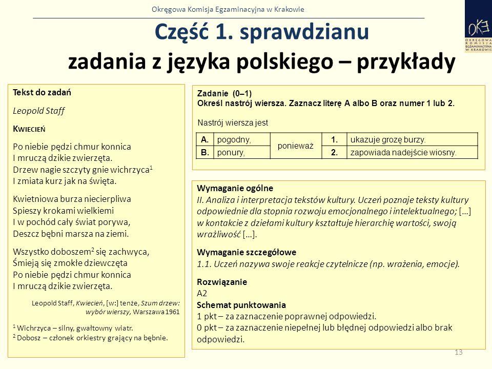 Okręgowa Komisja Egzaminacyjna W Krakowie Sprawdzian Od Roku