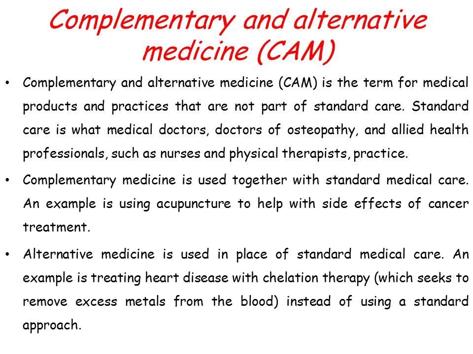 complementary and alternative medicine The electronic journal of traditional and complementary medicine (ejtcm) is a quarterly open-access journal that covers the fields of traditional.