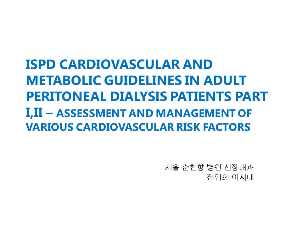 ISPD CARDIOVASCULAR AND METABOLIC GUIDELINES IN ADULT