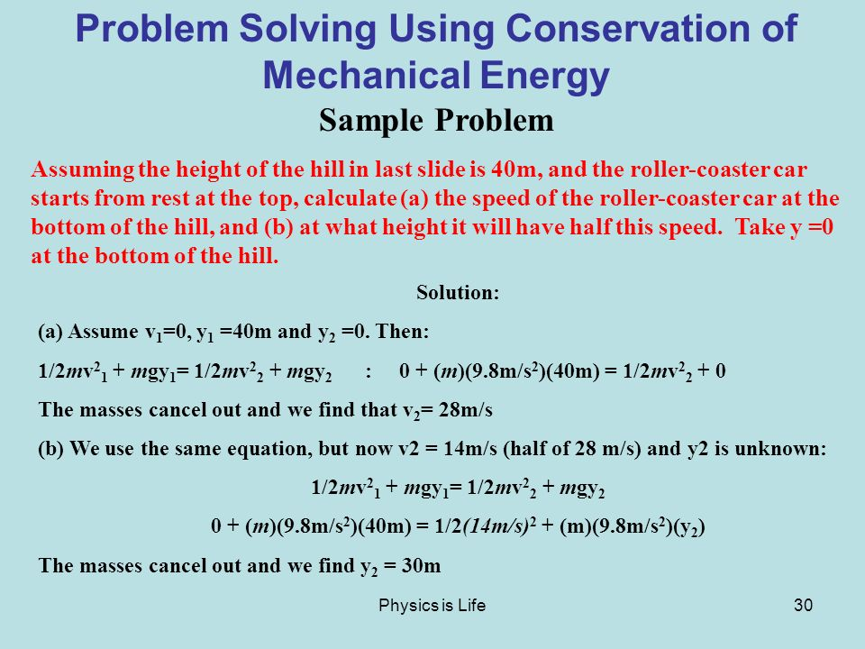 conservation of energy problems with solutions