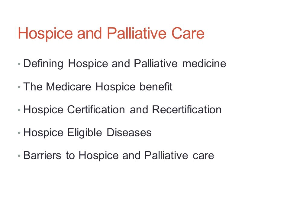 HOSPICE AND END OF LIFE CARE Terence Grewe, DO Family Medicine ...