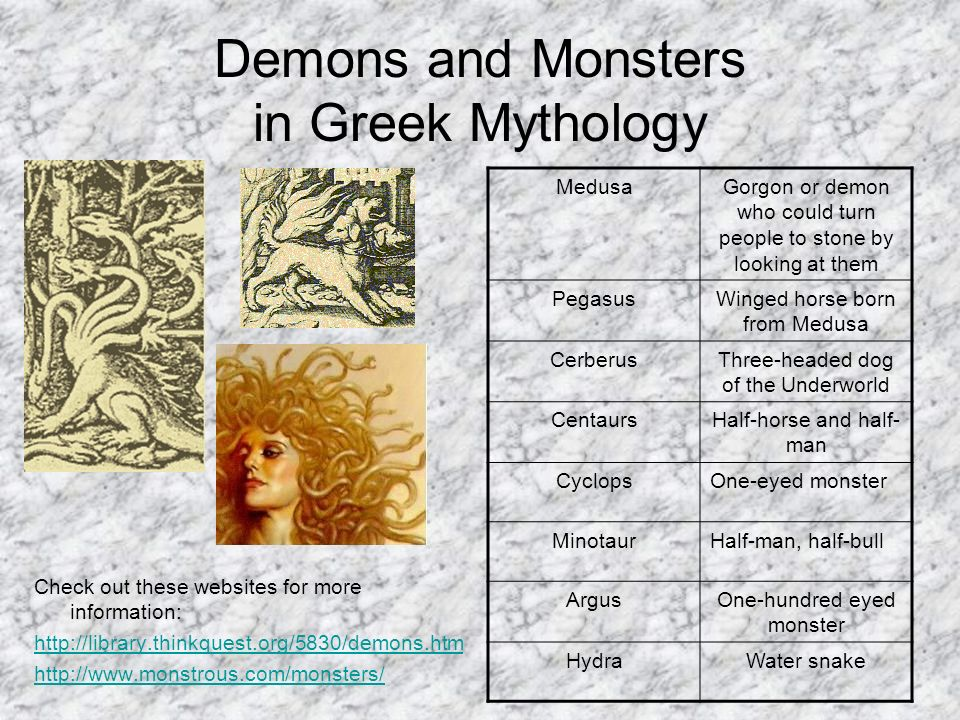 Greek Mythology The Greeks believed in a group of gods and goddesses
