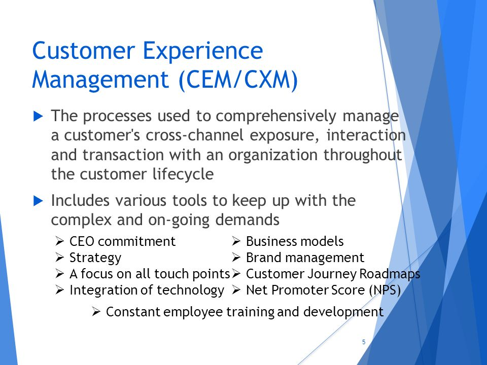 5 Customer Experience Management