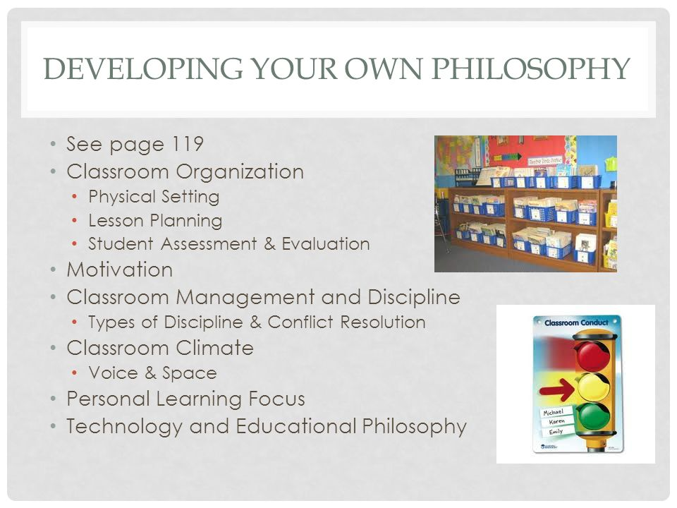 BUILDING AN EDUCATIONAL PHILOSOPHY  LEARNING OUTCOMES Identify the