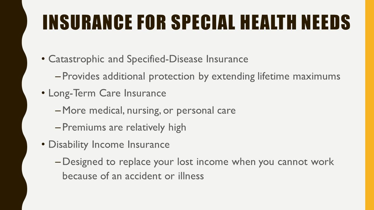 HEALTH AND LIFE INSURANCE UNIT 7: CHAPTER 15 HEALTH