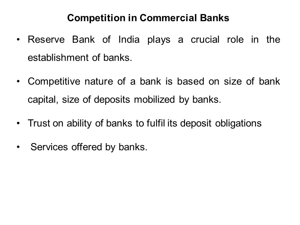 nature of banking industry