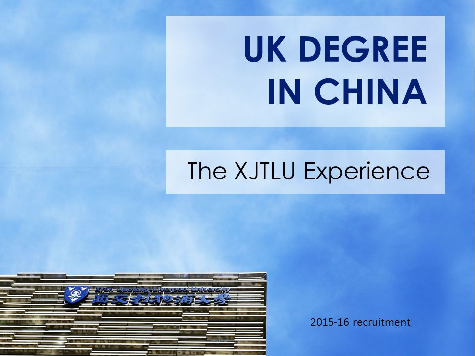 Uk Degree In China The Xjtlu Experience Recruitment Ppt Download