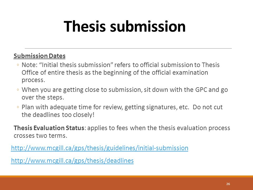 mcgill thesis submission deadlines