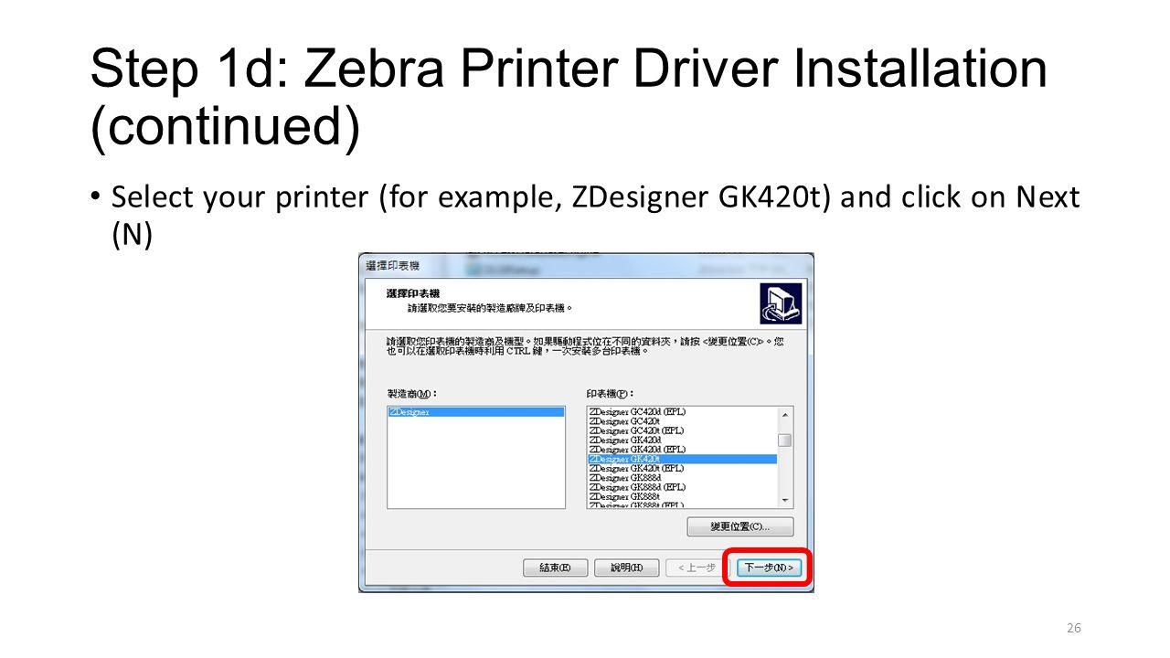 Procedure for Multi- Programmer Firmware Update ppt download