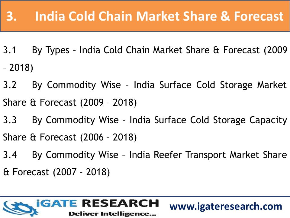 4 ...  sc 1 st  SlidePlayer & India Cold Chain Storage Market Analysis to 2018 With Special ...