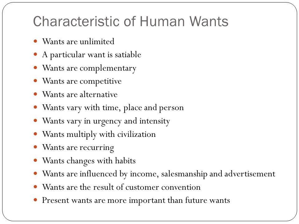 what is human wants