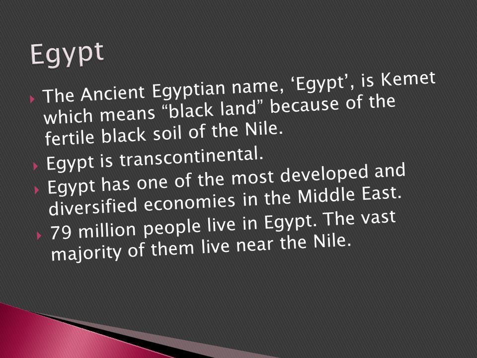 By: Naguib Mahfouz   The Ancient Egyptian name, 'Egypt