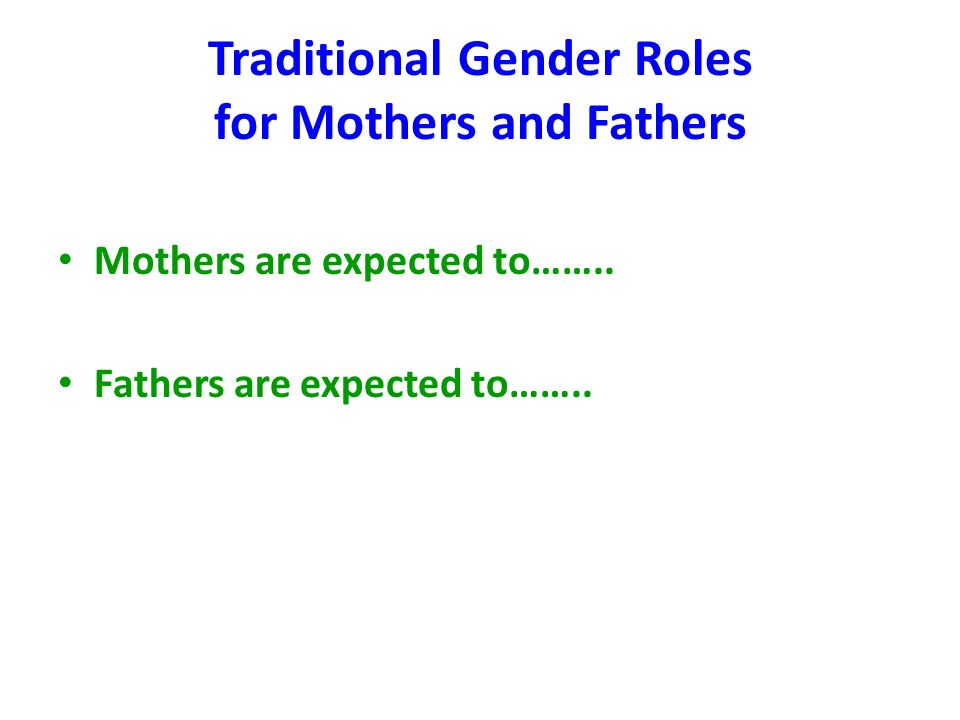 what is a gender barrier