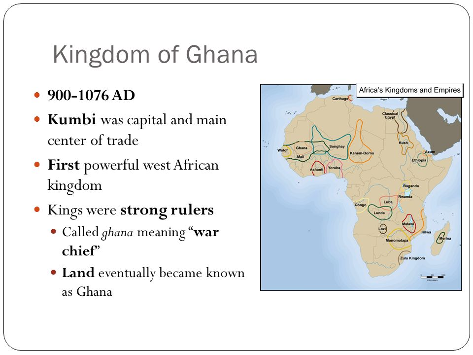 ghana a west african trading empire answers