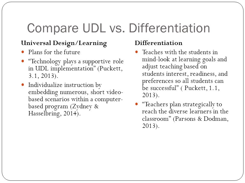 By Victoria Salazar Universal Design For Learning Vs Differentiation Ppt Download