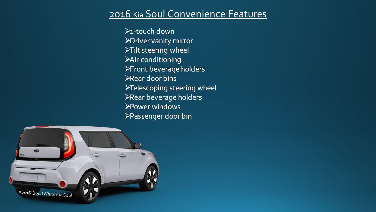 Kia Soul: Tilt steering