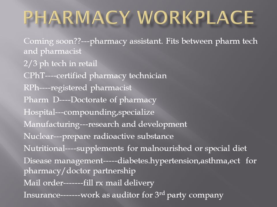 Coming Soon Pharmacy Assistant Fits Between Pharm Tech And
