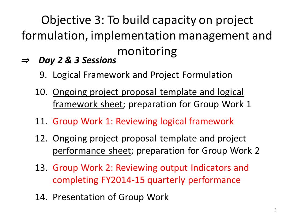 Objectives And Flow Of This Workshop Objective 1 Review Psip