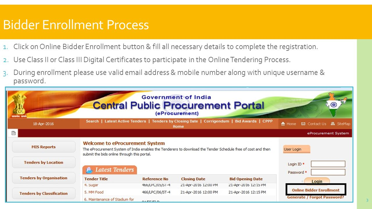click on online bidder enrollment button fill all necessary details to complete the