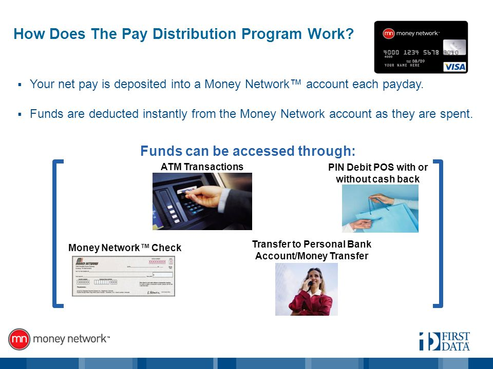 How Does The Pay Distribution Program Work.