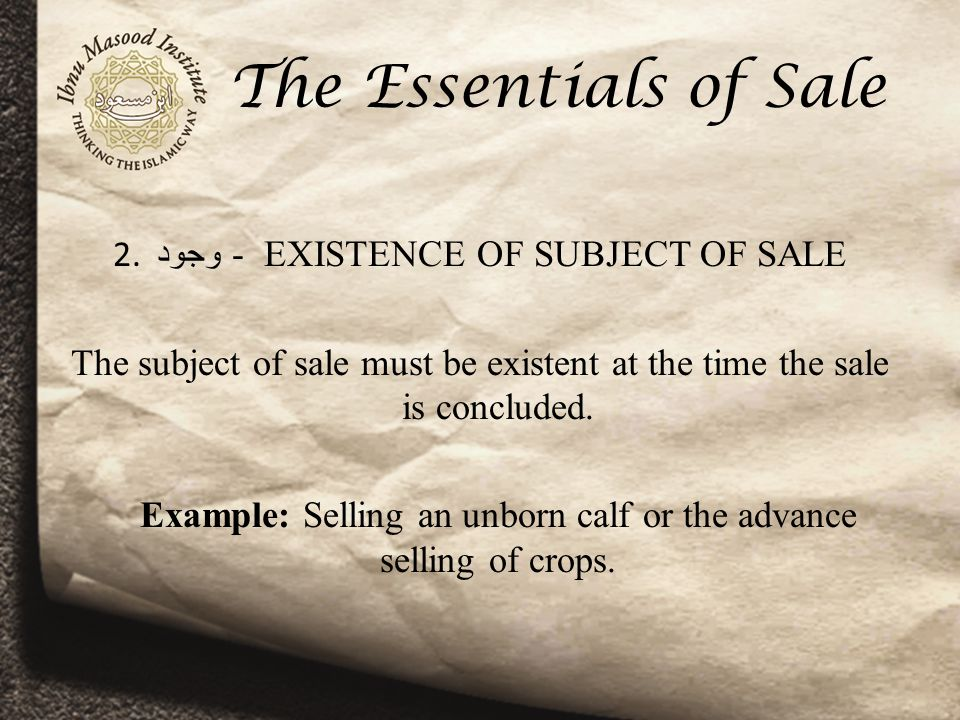 The Essentials of Sale 2.