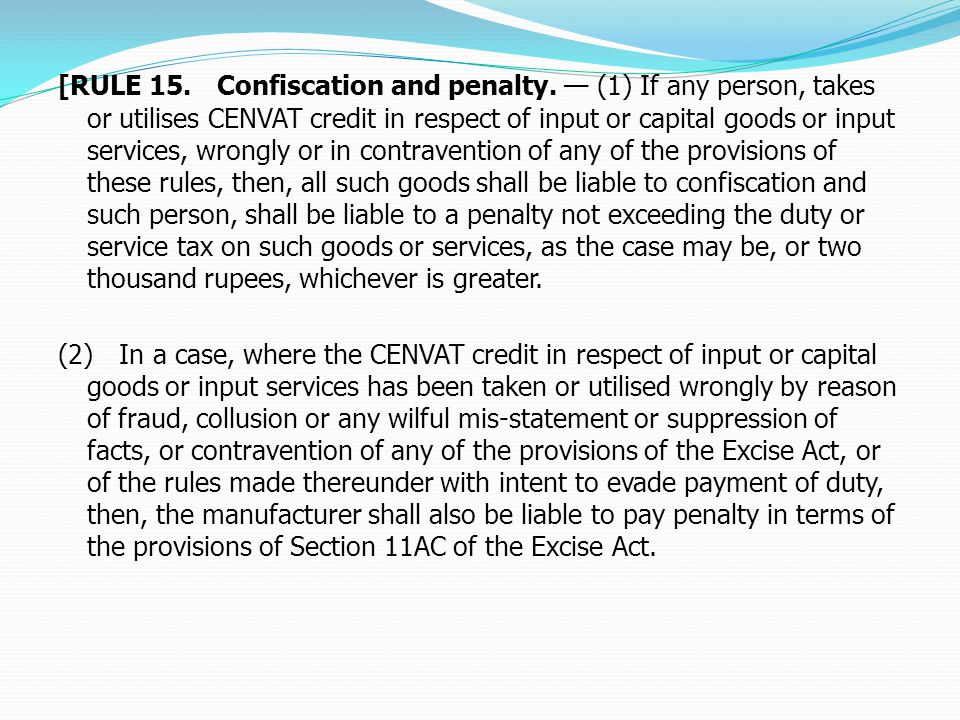 [RULE 15. Confiscation and penalty.