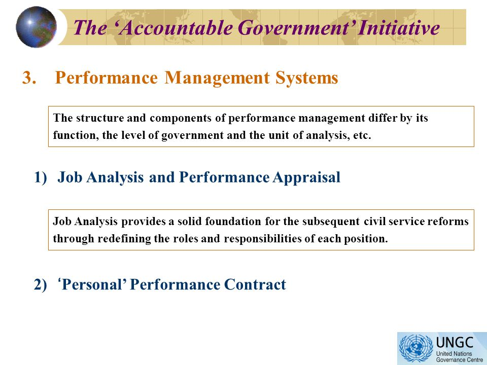 3.Performance Management Systems The structure and components of performance management differ by its function, the level of government and the unit of analysis, etc.