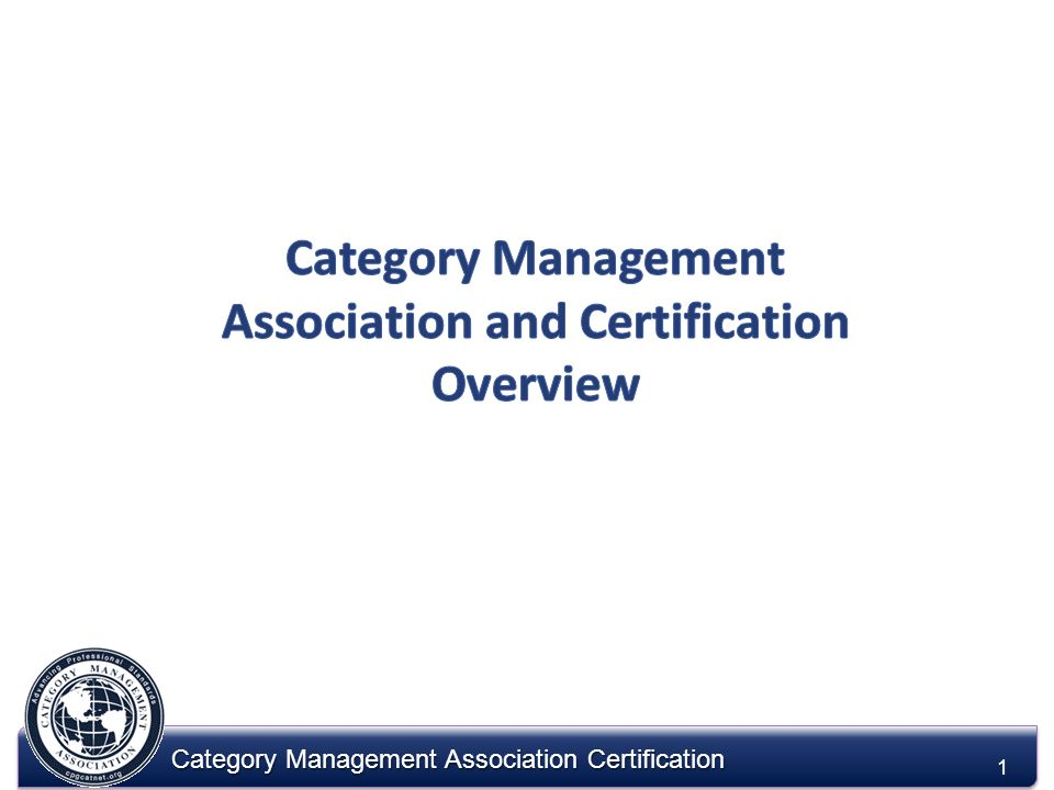 Category Management Association Certification 1