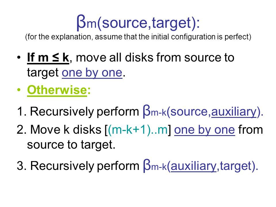 β m (source,target): (for the explanation, assume that the initial configuration is perfect) If m k, move all disks from source to target one by one.