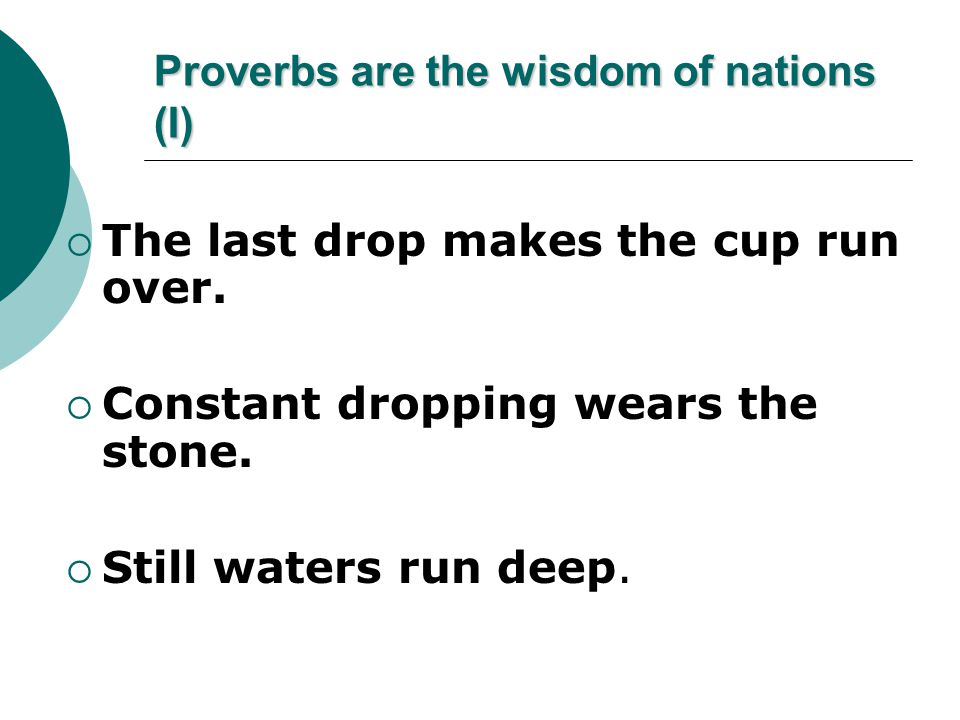 Proverbs are the wisdom of nations (I) The last drop makes the cup run over.