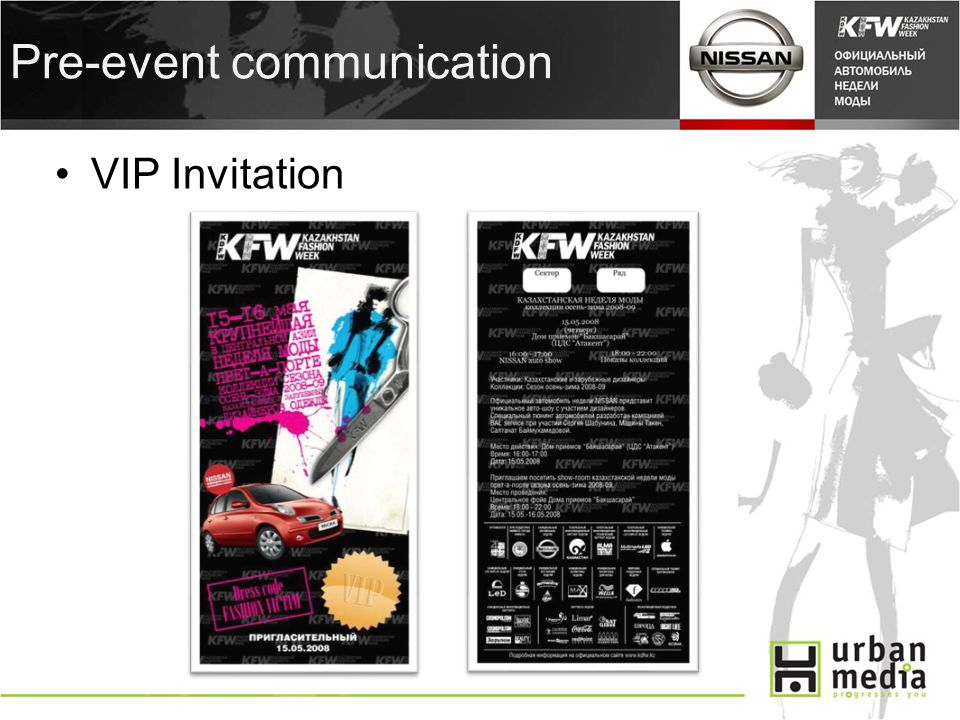Pre-event communication VIP Invitation